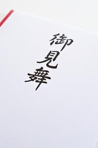 お見舞い封筒の素材 [FYI00258890]