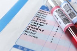 健康診断 血液検査の写真素材 [FYI00259069]