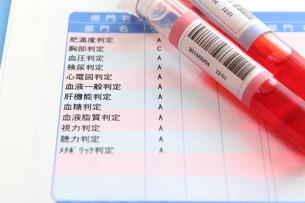 健康診断 血液検査の写真素材 [FYI00259070]