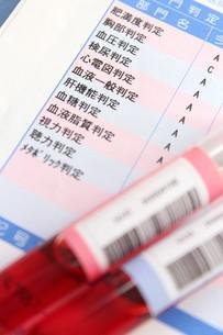 健康診断 血液検査の写真素材 [FYI00259075]