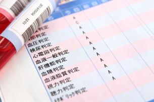健康診断 血液検査の写真素材 [FYI00259078]