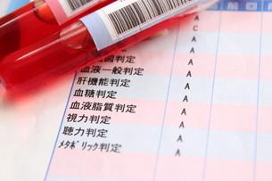 健康診断 血液検査の写真素材 [FYI00259092]