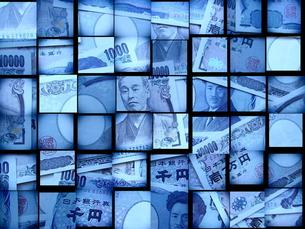 金融 日本の紙幣の写真素材 [FYI00259387]