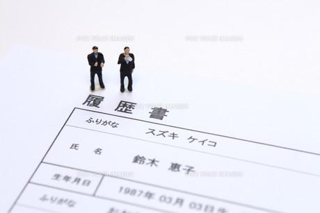 就職活動 履歴書の写真素材 [FYI00259390]