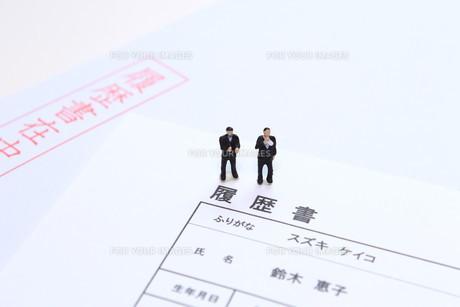 就職活動 履歴書の写真素材 [FYI00259395]