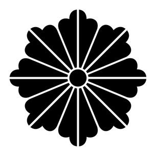 麻の花 家紋の写真素材 [FYI00261868]