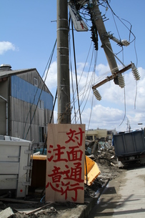 石巻 震災の記録の写真素材 [FYI00262995]