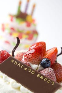 バースデーケーキの写真素材 [FYI00263408]