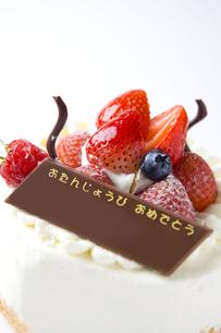 バースデーケーキの写真素材 [FYI00263443]