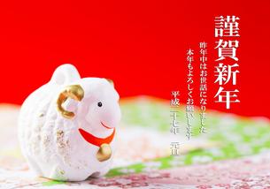 羊の年賀状の写真素材 [FYI00265210]