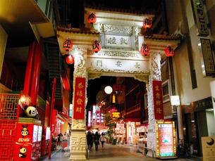 南京町の写真素材 [FYI00265489]