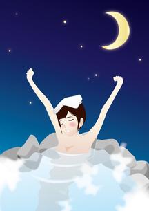 温泉につかる女性の写真素材 [FYI00265771]