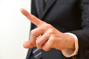 ビジネスマンの手の写真素材 [FYI00265874]