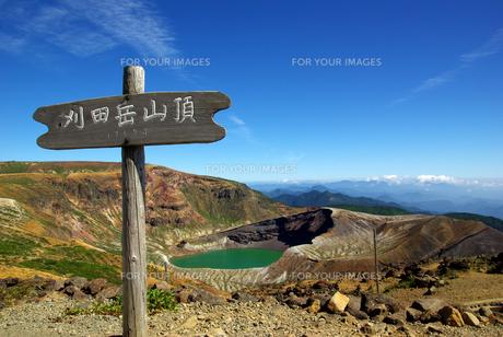 蔵王の刈田岳山頂の写真素材 [FYI00266021]