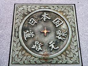 日本橋 日本国道路元標の写真素材 [FYI00267565]