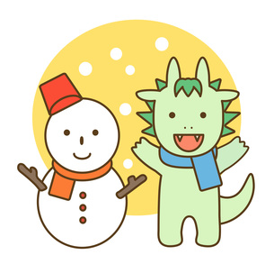 龍の子と雪だるまの素材 [FYI00267608]