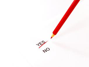 yesにアンダーラインと赤鉛筆の素材 [FYI00269006]