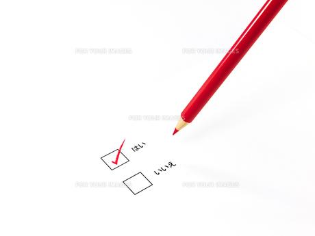 はいにチェックした赤鉛筆の素材 [FYI00269023]
