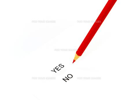 yes/noと赤鉛筆の素材 [FYI00269024]