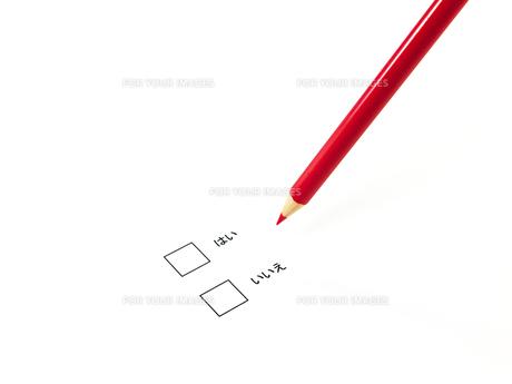 はい、いいえと赤鉛筆の素材 [FYI00269033]