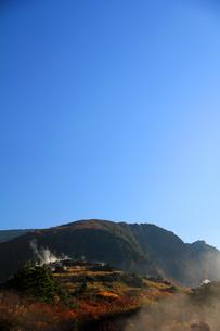栗駒山の素材 [FYI00269193]
