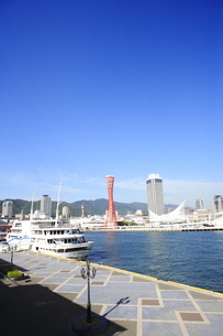 神戸港の写真素材 [FYI00269831]
