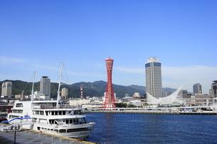 神戸港の写真素材 [FYI00269832]