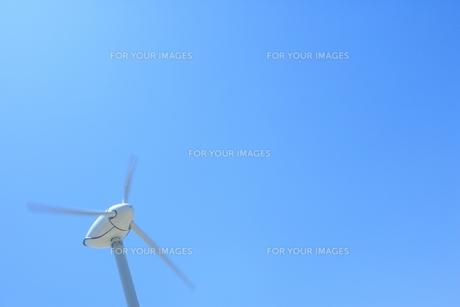 風力発電の素材 [FYI00269836]