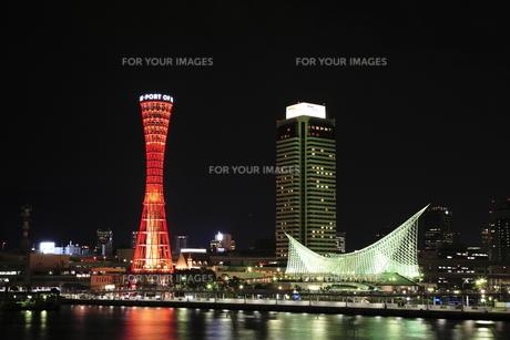 神戸港の夜景の写真素材 [FYI00269840]