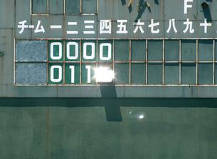 野球のスコアボードと光る得点板の素材 [FYI00271546]