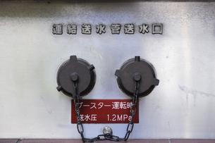 消火栓の写真素材 [FYI00273513]