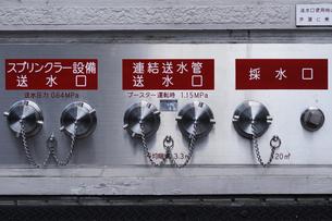 消火栓の写真素材 [FYI00273526]