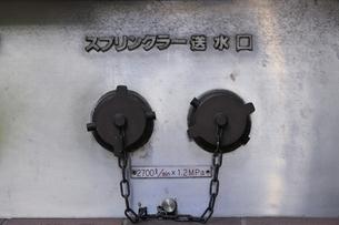 消火栓の写真素材 [FYI00273538]