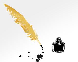 羽根とインク瓶の写真素材 [FYI00273752]
