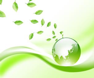 エコロジーの素材 [FYI00273829]