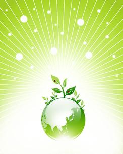 エコロジーの素材 [FYI00273950]