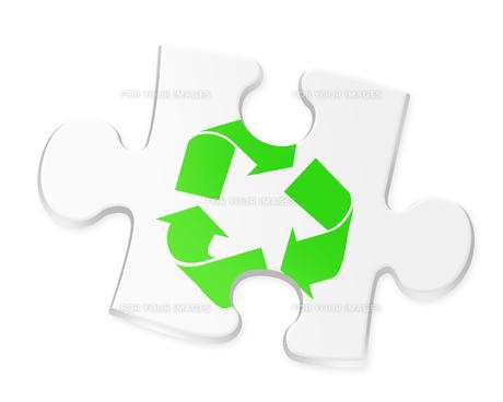 エコロジーの素材 [FYI00274524]