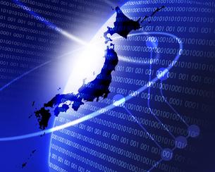 ビジネス日本の写真素材 [FYI00274980]