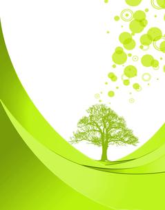 エコロジーの写真素材 [FYI00275011]