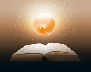 本と地球儀の写真素材 [FYI00275333]