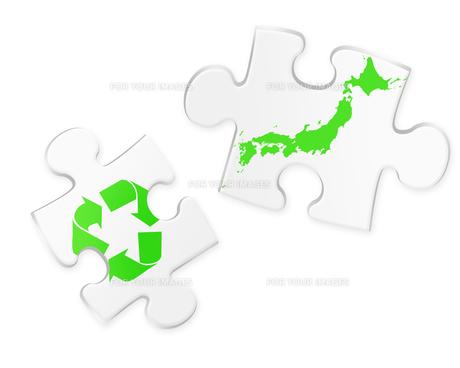 リサイクル日本の写真素材 [FYI00275461]
