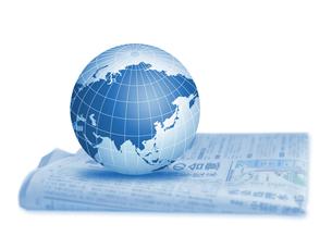 新聞と地球の写真素材 [FYI00276148]