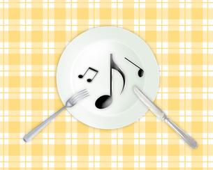 音楽を食すの写真素材 [FYI00276669]