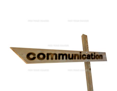 コミュニケーションの写真素材 [FYI00276781]