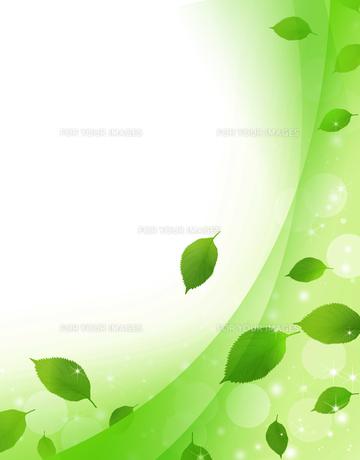 エコロジーの素材 [FYI00276940]