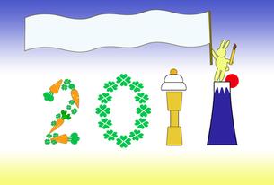 飾り文字2011 顔パーツ無し賀詞無しの年賀素材のイラスト素材 [FYI00277961]
