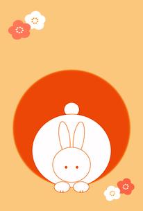 まんまるウサギとまんまる日の出 オレンジ系のイラスト素材 [FYI00277981]