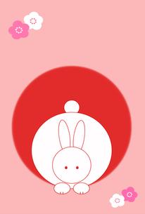 まんまるウサギとまんまる日の出 ピンク系のイラスト素材 [FYI00277983]