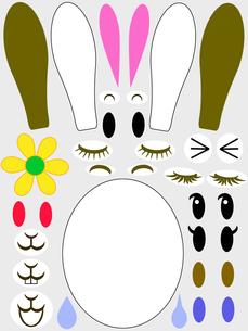 ウサギの福笑いのイラスト素材 [FYI00277984]