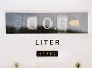 古い給油メーターの写真素材 [FYI00278467]